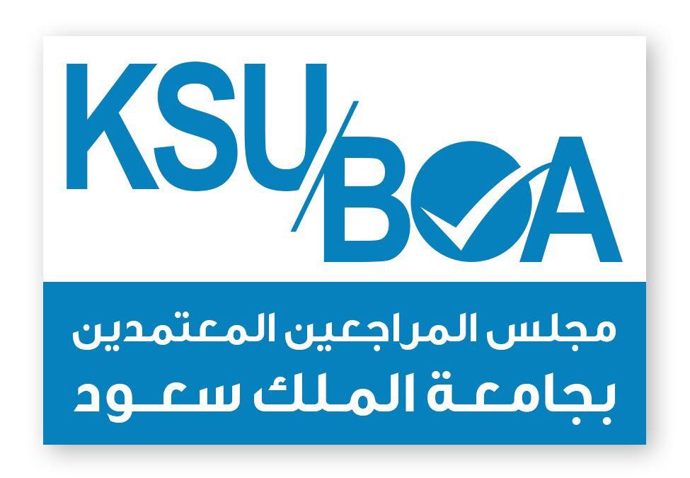ورشة العمل التنشيطية لأعضاء مجلس المراجعين المعتمدين بالجامعة
