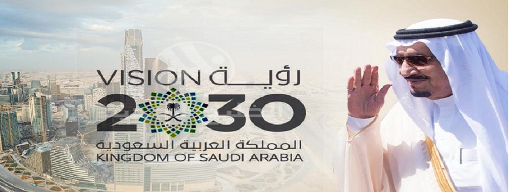 رؤية 2030 -  رؤية المملكة العربية السعودية...