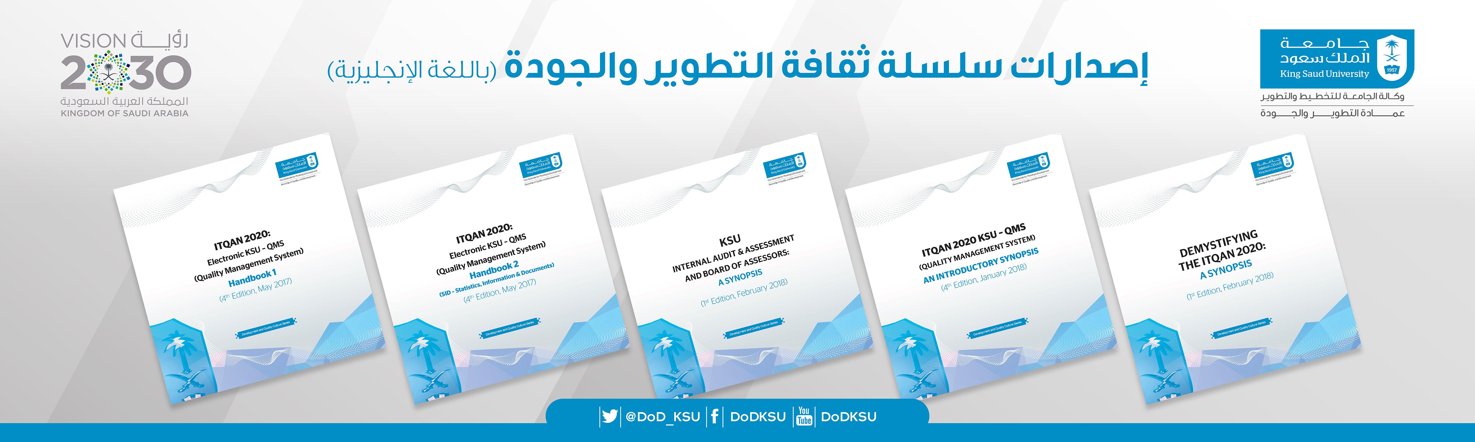 إصدارات سلسلة ثقافة التطوير... - باللغة الإنجليزية