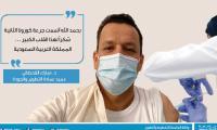 د. مبارك القحطاني